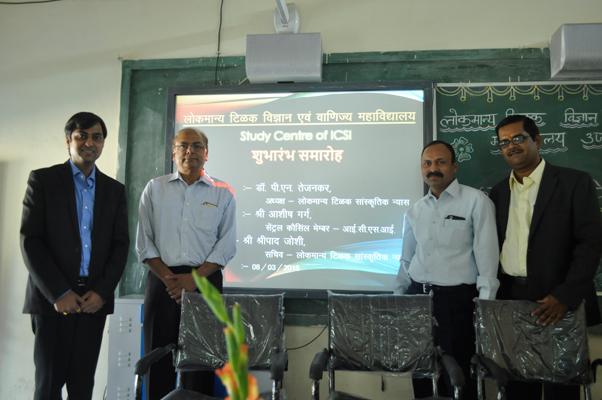 Study-Centre-ICSI-03